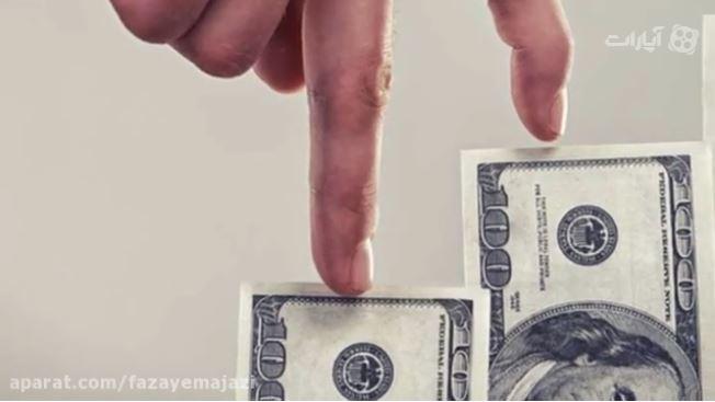 کسب درآمد در فضای مجازی