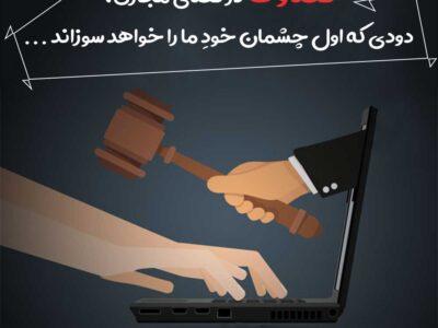 قضاوت در رسانهها