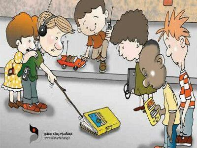 معایب اینترنت از زبان دانش آموزان